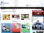 EXTERNAL Σχεδίαση web site και μαζική αποστολή SMS