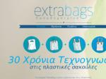 Πλαστικές τσάντες, Πλαστικές σακούλες, Σακούλες συσκευασίας - Παπαδημητρίου