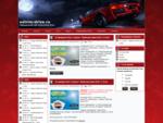 Официальный сайт клуба Extrim Drive