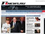 Формула 1 на F1news. ru - новости чемпионата 2014 Формулы 1