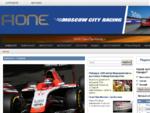 Формула 1 на F1ONE Новости Автоспорта и мотоспорта. Чемпионат 2014