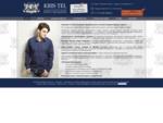 Мужские сорочки и рубашки оптом от производителя - Фабрика «Кристел», г. Ульяновск — производство