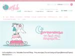 Fairytale Events e-shop . Μπομπονιέρες| Προσκλητήρια| Γάμος| Βάπτιση| Πάρτυ