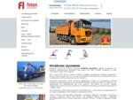 Китайские грузовики самосвалы, тягачи | Купить спецтехнику в «Фотон Авто Мотор» — это выгодно