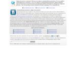 Анонимайзер вконтакте бесплатно, заблокировали вконтакте вход на сайт, закрыт доступ в контакт vko