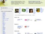Производители медикаментов и медицинских изделий Аргентина, Армения, Австралия, Австрия, Банглад