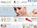 Κοσμηματοπωλεία Αθήνα - Athens Jewelry - ΚΟΣΜΗΜΑΤΑ ΑΘΗΝΑ