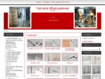 Торговое оборудование для магазинов - манекены, вешалки, вешала, экономпанели - Омск