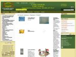Фаворит Спорта интернет-магазин спорттоваров и товаров для детей