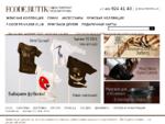 Интернет-магазин брендовой одежды — F. Code Butik