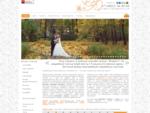 Салон Флеретт - свадебный салон тверь, свадебные платья тверь