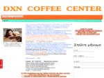 DXN COFFEE CENTER YGIEINOS KAFES ME GANODERMA GANOTHERAPIST ΑΠΟΤΟΞΙΝΩΣΗ ΕΥΕΞΙΑ ΓΑΝΟΘΕΡΑΠΕΙΑ ...