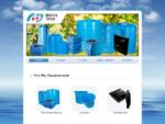 ООО Фиеста-прим, продукция из полиэтилена низкого давления
