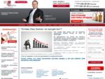 Бизнес тренинги по продажам в Москве организация и проведение - «Капитал консалтинг»