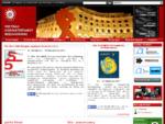 7o Διεθνές Φεστιβάλ Ντοκιμαντέρ Θεσσαλονίκης Εικόνες του 21ου αιώνα
