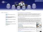 Услуги по ведению бухгалтерского обслуживания, учета, управление финансами в Екатеринбурге