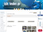 FishFinder. gr - Τα πάντα για το ψάρεμα Το portal για τον Έλληνα που του αρέσει το ψάρεμα