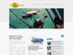 Кубанский клуб рыбаков
