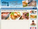 Καλώς ήλθατε στο Fishonline. gr - ΦρεσκοΚατεψυγμένα Ψάρια και άλλα - fishonline. gr Ιχθυοπωλείο Η ...