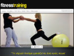 Fitness Training Personal Trainers | Personal Training