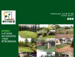 Φυτογή - Κώστας Μητρόπουλος, κηποτεχνικές μελέτες, κατασκευές - συντηρήσεις κήπων