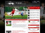 "FK ""VILTIS"" - Oficiali futbolo klubo svetainė"
