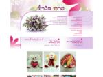 פרחי הצריף משלוחי פרחים בקריות , חנות פרחים בקריות