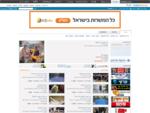 פליקס FLIX – וידאו קליפים סרטונים – אתר הוידאו המוביל בישראל