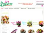 Флоранж цветочная сеть. Цветы в Мурманске.