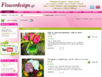 Ανθοπωλείο Flowerdesign. gr - Ανθοπωλεία Αθήνας - Online Ανθοπωλείο για αποστολές λουλουδιών στην ...
