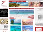 טיסות לתאילנד - טיסות למזרח הרחוק | flyeast - פלייאיסט