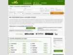 Забронировать и купить авиабилеты онлайн через Интернет | Флайтурист ищет билеты на самолет по низк
