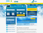 Авиакомпания МАУ (RU) | Авиабилеты online - Международные Авиалинии Украины (авиакомпания МАУ)