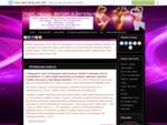 Фитнес клуб в Энгельсе, ФОК Надежда г. Энгельс, фитнес, стрип-денс, иога, танец живота в Энгель