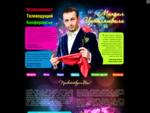 Михаил Цителашвили Ведущий Фокусник иллюзионист на детский праздник москва цена