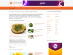Портал о здоровом питании, диетах, продуктах