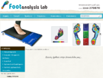 footanalysislab. gr, Διαγνωστικό ορθοπαιδικό κέντρο πελματογραφίας, Πελματογραφια, Λειτουργική ...