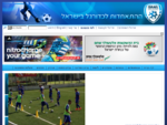 The Israel Football Association