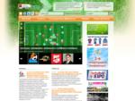 Футбольные Коммуникации. Footcom. ru - футбольная индустрия, любительский, детско-юношеский, мо