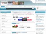 ForestSport. ru - Интернет магазин товаров для спорта и активного отдыха