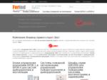 - СВИТ - оборудование для систем противопожарной защиты