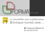 Φόρμα Πουράνης - Τεχνική Εταιρία Εξοπλισμού