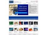 Единая Торговая Система - официальный дистрибьютор продукции ведущих зарубежных компаний в области х