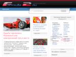 Гонки Формула 2 - интересный автоспорт