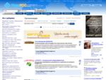 ФортРОС - международный информационно-торговый портал каталог компаний, создание сайтов, интернет-