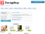 Free-Aggelies. gr