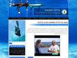 צלילה חופשית | טיפים, סרטונים, שיאים וקורסי צלילה חופשית