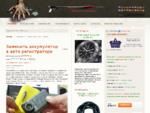 Подводная охота | Фридайвинг | Дайвинг | GPS | Подводное видео | Снаряжение для подводной охоты