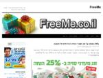 FreeMe - דוגמיות, הגרלות, הנחות, מבצעים ועוד