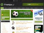 Stoixima - Tipster League - Δωρεάν Προγνωστικά για το Στοίχημα - Freetips. gr